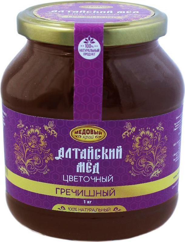 Мёд алтайский Медовый край Гречишный, 1 кг4627090983981Гречишный мёд относится к темным сортам меда. Обладает своеобразным ароматом и специфическим вкусом. При кристаллизации превращается в салообразную массу разной зернистости. Содержит больше незаменимых аминокислот, микроэлементов и особенно железа, чем светлые сорта мёда. После употребления гречишного меда свойственно «першение» в горле. Применение: Особо рекомендуется при лечении заболеваний связанных с кроветворением, при авитаминозах, при лечении печени и желчевыводящих путей, лучевом поражении, а так же для лечения и профилактики простудных заболеваний, при гипертонической болезни в сочетание с препаратами, понижающими кровяное давление и др.