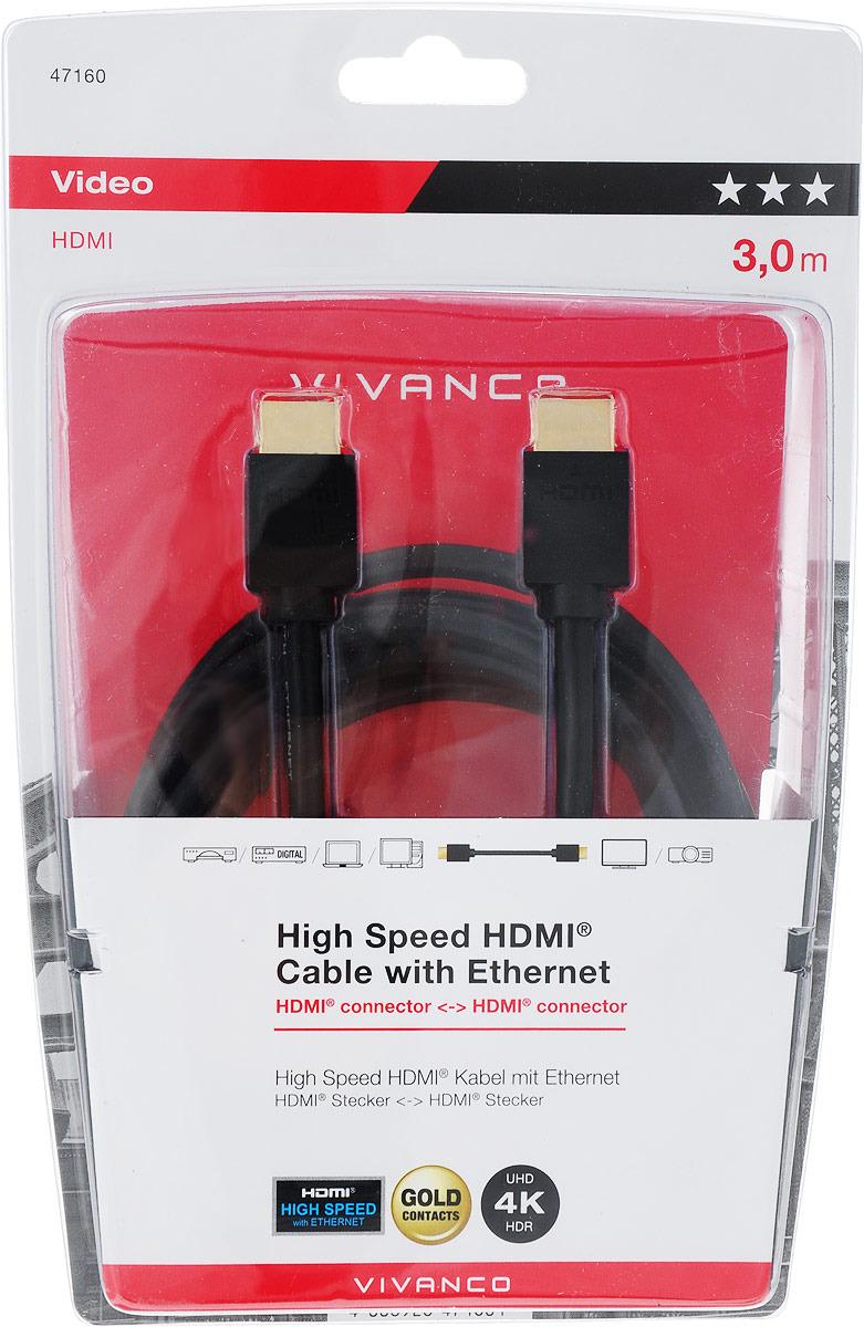 Кабель HDMI Vivanco Ordinary 47/10 30G, 3 м, черный