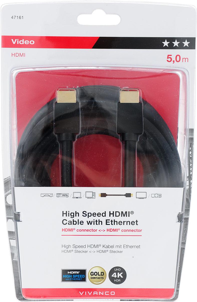 Кабель HDMI Vivanco Ordinary 47/10 50G, 5 м, черный кабель hdmi vivanco ordinary 47 10 10g 1 м черный