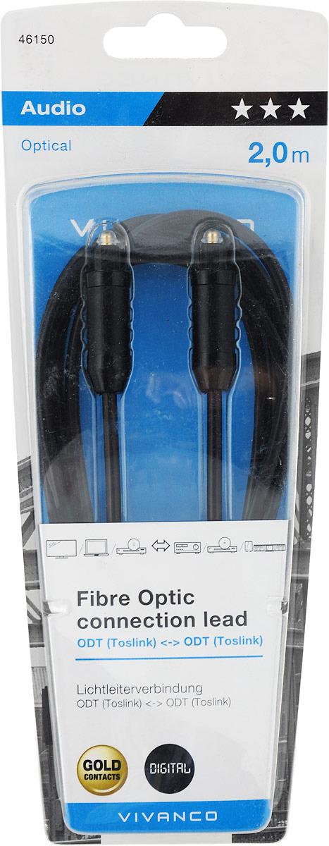 Кабель оптиковолоконный Vivanco Ordinary 46/40 20, 2 м, черный кабель hdmi vivanco ordinary 47 10 10g 1 м черный
