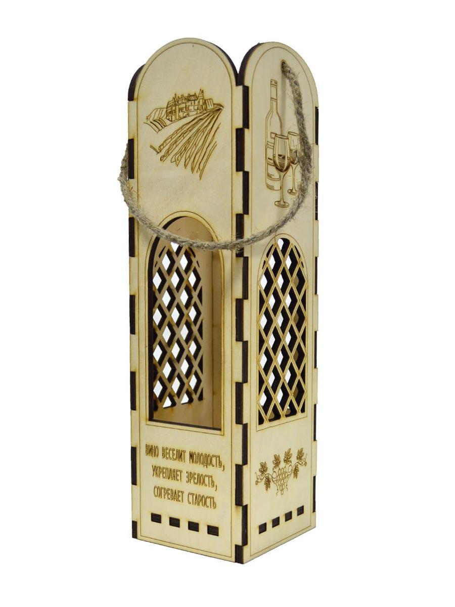 Подарочная упаковка Мастер Дизайн ПДВК-2, темно-коричневый подарочная упаковка мастер дизайн пу385001700 коричневый