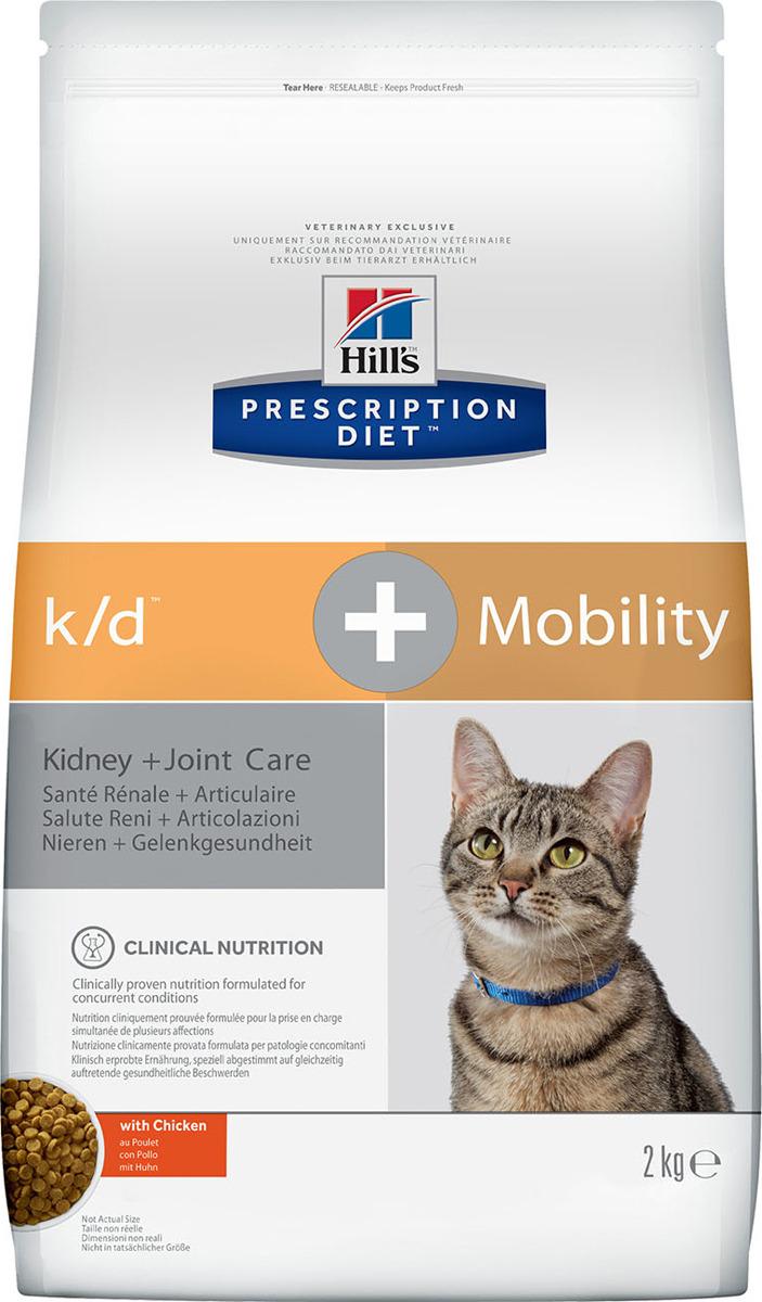 Корм сухой Hill's Prescription Diet k/d+Mobility Kidney+Joint Care для кошек для поддержания здоровья почек и суставов одновременно, с курицей, 2 кг корм сухой prescription diet kidney care для взрослых кошек для поддержания функции почек и сердца с курицей 5 кг