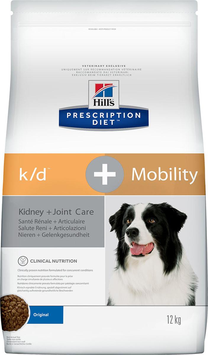 Корм сухой Hill's Prescription Diet k/d+Mobility Kidney+Joint Care для собак для поддержания здоровья почек и суставов одновременно, 12 кг корм сухой prescription diet kidney care для взрослых кошек для поддержания функции почек и сердца с курицей 5 кг