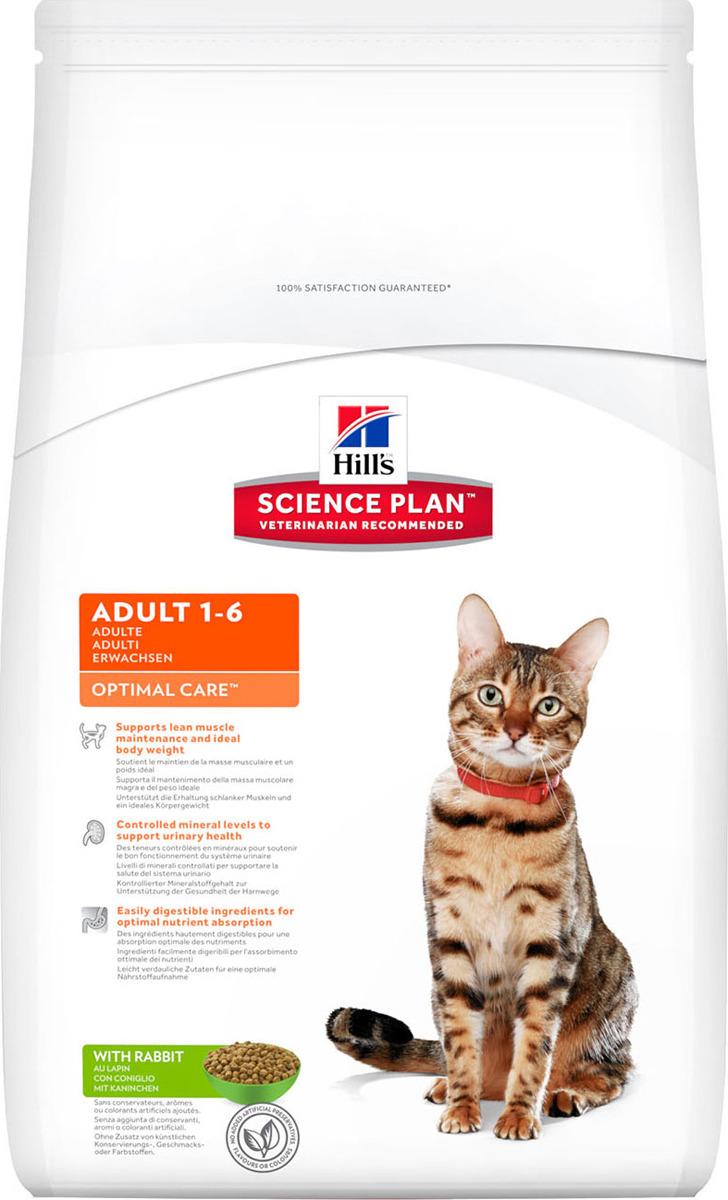 Корм сухой Hill's Science Plan Optimal Care для кошек от 1 до 6 лет, с кроликом, 10 кг