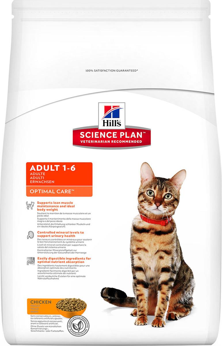 Корм сухой Hills Science Plan Optimal Care для кошек от 1 до 6 лет, с курицей, 15 кг6291Hills Science Plan Feline Adult точно сбалансированное полноценное питание для поддержания оптимального веса, содержит антиоксиданты с клинически подтвержденным эффектом, протеины и обогащен Омега-3 жирными кислотами. Ключевые преимущества: - Комплекс антиоксидантов с клинически подтвержденным эффектом для сильного иммунитета. - Контролируемое содержание натрия и фосфора для поддержания здоровья жизненно важных органов. - Ингредиенты высокого качества для здорового и легкого пищеварения. - Превосходный вкус, который понравится вашей кошке. Без искусственных ароматизаторов, красителей и консервантов. Назначение: - Кошкам в возрасте от 1 до 6 лет Рекомендации по кормлению: Суточная норма, обозначенная на упаковке, требует корректировки для поддержания оптимального веса питомца. Перевод на данный рацион: Пробуете этот рацион впервые? Постепенно в течение 7 дней переводите животное на новый рацион, увеличивая его содержание по отношению к прежнему. Обеспечьте питомца свободным доступом к свежей воде. Не рекомендуется: - Котятам - Беременным и кормящим кошкам. Во время беременности и лактации кошек нужно переводить на рацион для котят Hills Science Plan Kitten Healthy Development (Гармоничное развитие). Содержание мяса: курица 39%; общее содержание мяса домашней птицы 58% Состав на упаковке: Мука из курицы и индейки, пшеница, кукуруза, животный жир, мука из кукурузного глютена, размолотый рис, гидролизат белка, минералы, сухая пульпа сахарной свеклы, рыбий жир. Анализ: Белок 32,...