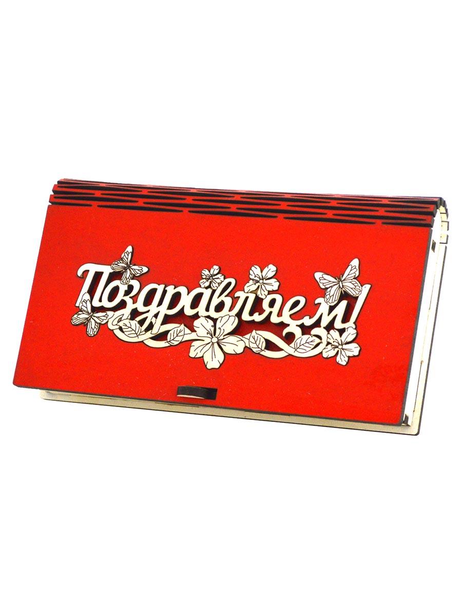 Подарочная упаковка Мастер Дизайн ПДКУ-1, красный, белый, темно-коричневый подарочная упаковка мастер дизайн пу385001700 коричневый