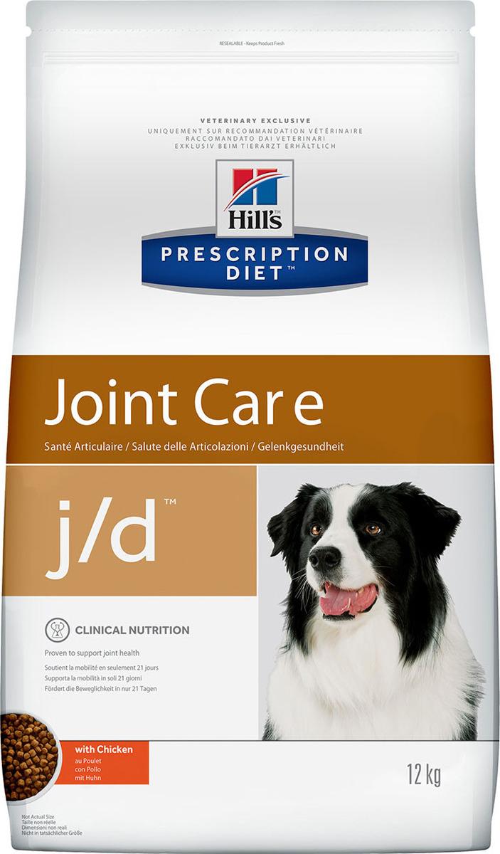 Корм сухой Hills Prescription Diet j/d Joint Care для собак для поддержания здоровья суставов, с курицей, 12 кг9183Сухой корм для собак Hills J/D - полноценный диетический рацион для поддержания обменных процессов в хрящевой ткани при воспалении суставов у взрослых собак. Диетический рацион с высоким содержанием ЕРА (эйкозапентаеновой кислоты), общего комплекса Омега-3 жирных кислот и витамина Е. Лечение с помощью корма Hills J/D подарит вашей собаке свободу движений, ограничивая дегенерацию и поддерживая целостность суставного хряща. - Отличается высоким содержанием Глюкозамина и Хондроитина сульфата натурального происхождения, которые необходимы для формирования суставного хряща. - Превосходный вкус понравится вашей собаке. Монодиета. Не требует дополнений. Рекомендуемая продолжительность диетотерапии: первоначально до 3 месяцев. Состав: зерновые злаки, семена, мясо и пептиды животного происхождения, экстракты растительного белка, производные растительного происхождения, масла и жиры, минералы, яйцо и его производные, моллюски и рачки. Анализ: Белок 18,4%, Жир 15,1%, Омега 3 жирные кислоты 3,3%, ЕРА 0,39%, Клетчатка 5,4%, Зола 4,4%, Кальций 0,64%, Фосфор 0,52%, Натрий 0,23%, Калий 0,69%; на кг: Витамин Е 730мг, Витамин С 100мг, Бета-каротин 1,5мг, L- Карнитин 300мг, Глюкозамин 575мг, Хондроитин сульфат 320мг. Добавки на кг: витамин Е672 (Витамин А) 27 334МЕ, Е671 (Витамин D3) 1608МЕ, Е1 (железо) 320мг, Е2 (йод) 3,2мг, Е4 (медь) 40,5мг, Е5 (марганец) 14,1мг, Е6 (цинк) 271мг, Е8 (селен) 0,6мг, с натуральным консервантом и натуральными антиоксидантами. Товар сертифицирован.