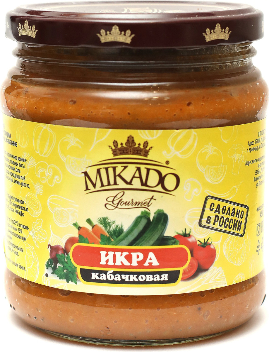 Овощные консервы Mikado Икра кабачковая, 450 г овощные консервы janarat икра баклажановая 470 г
