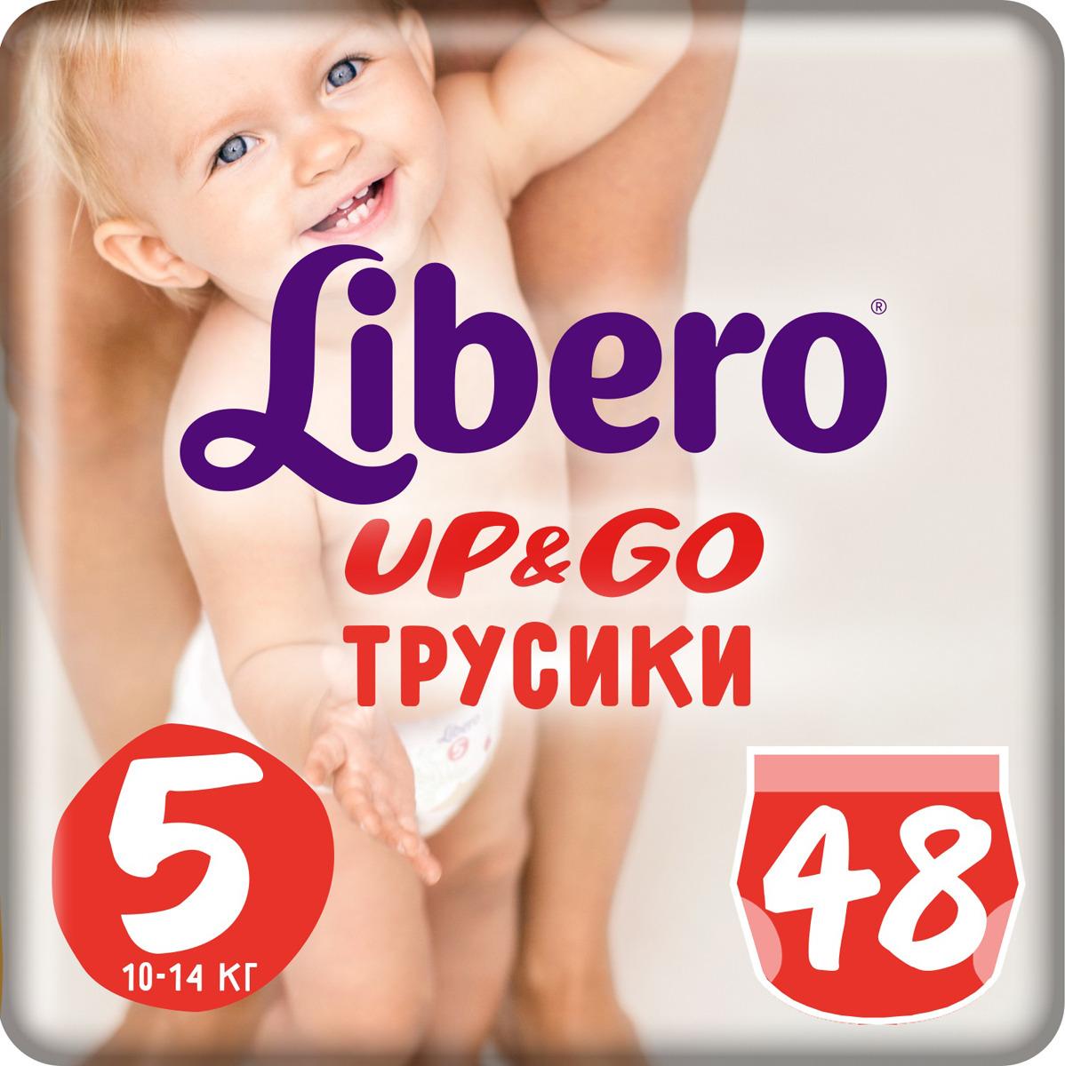 Libero Трусики Up&Go Size 5 (10-14 кг) 48 шт libero трусики up