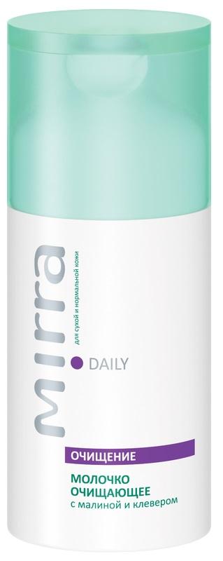 Молочко косметическое Mirra Daily Очищающее с малиной и клевером для сухой и нормальной кожи, 100 мл Mirra