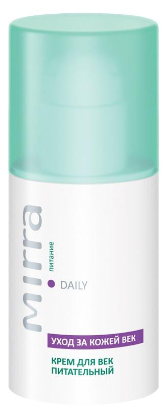Крем для ухода за кожей Mirra Daily ПИТАТЕЛЬНЫЙ для век с лифтинг эффектом, 30 мл loshi крем для ухода за кожей вокруг глаз