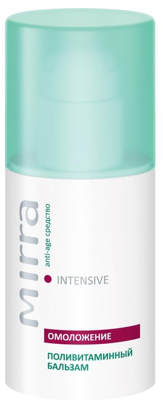 Бальзам для ухода за кожей Mirra Intensive ПОЛИВИТАМИННЫЙ с эффектом омоложения, 30 мл Mirra