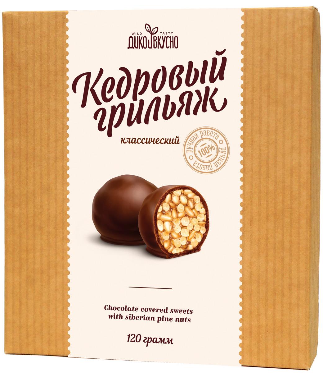 Грильяж Дико Вкусно классический, кедровый в шоколадной глазури, 13 г х 9 шт, 120 г дико вкусно грильяж кедровый в шоколадной глазури классический 13 г х 9 шт 120 г