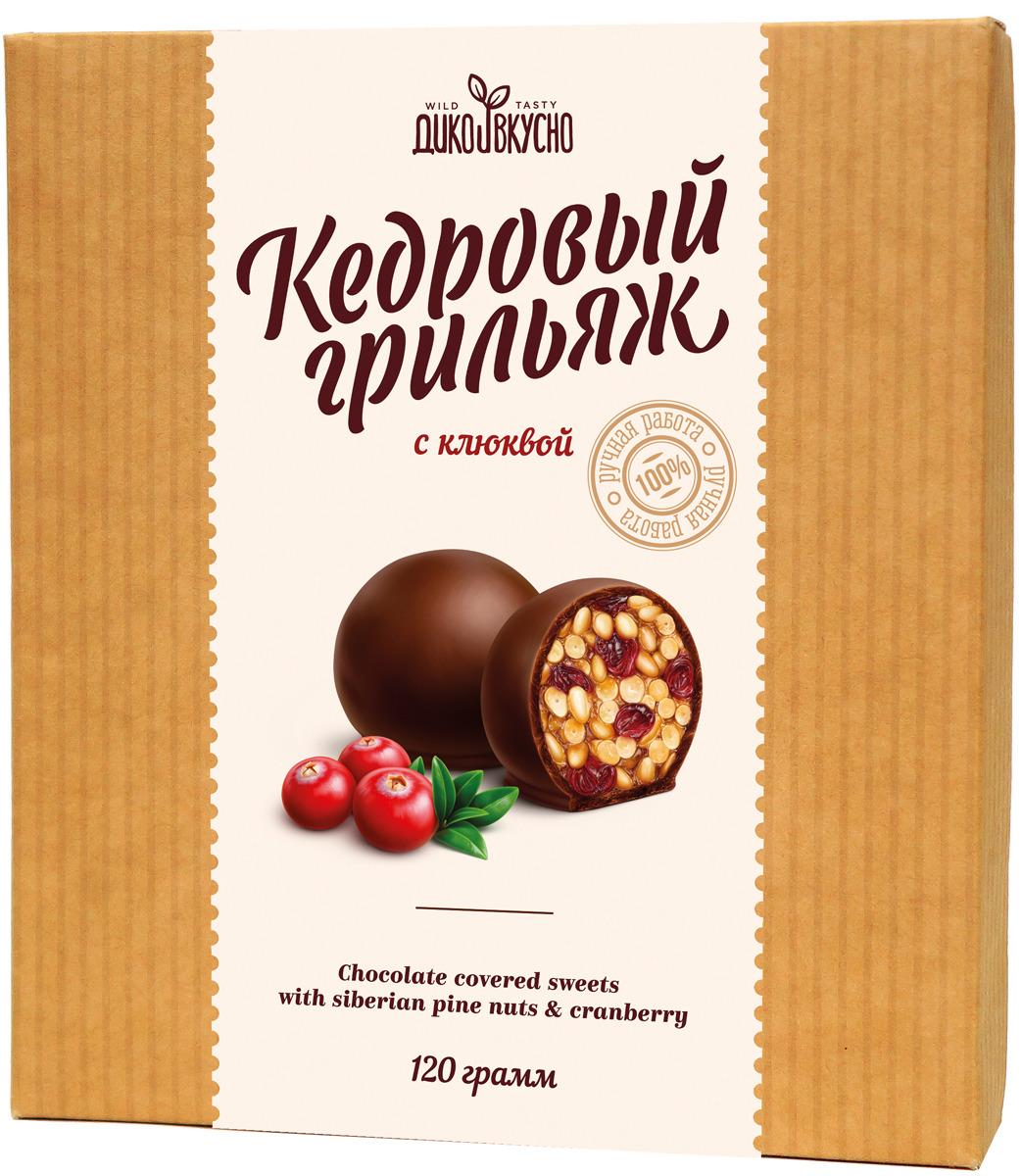 Дико Вкусно Грильяж кедровый с клюквой в шоколадной глазури, 120 г дико вкусно грильяж кедровый в шоколадной глазури классический 13 г х 9 шт 120 г