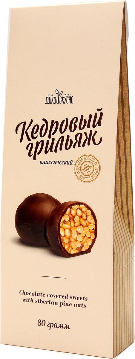Дико Вкусно Грильяж кедровый в шоколадной глазури, 13 г х 6 шт, 80 г дико вкусно грильяж кедровый в шоколадной глазури классический 13 г х 9 шт 120 г