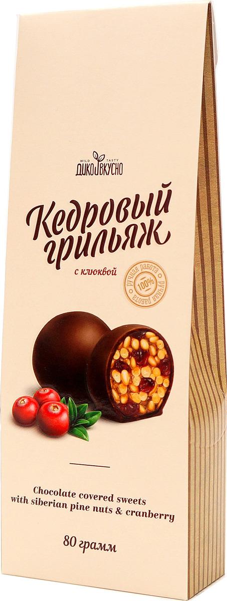 Дико Вкусно Грильяж кедровый с клюквой в шоколадной глазури, 90 г дико вкусно грильяж кедровый в шоколадной глазури классический 13 г х 9 шт 120 г