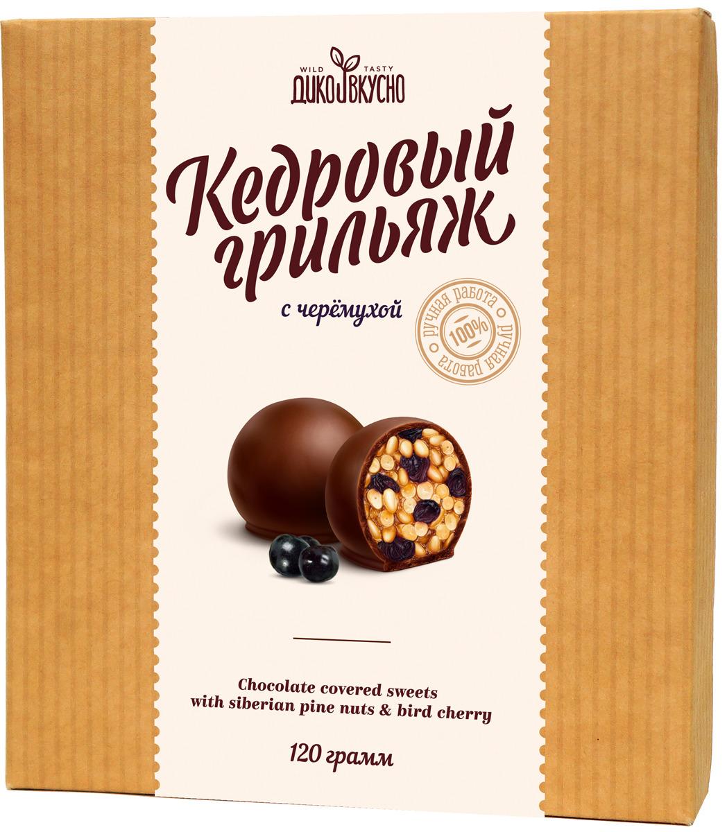 Грильяж кедровый Дико Вкусно с черемухой в шоколадной глазури, 120 г дико вкусно грильяж кедровый в шоколадной глазури классический 13 г х 9 шт 120 г