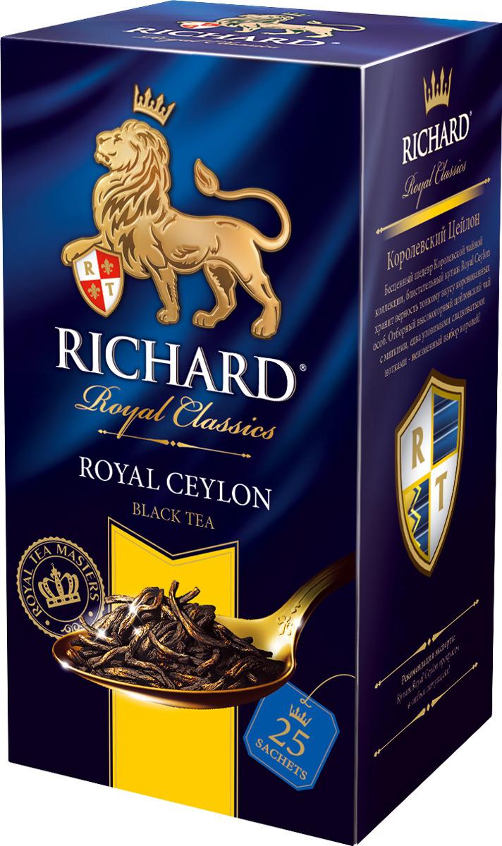 Richard Royal Ceylon черный чай в пакетиках, 25 шт стоимость