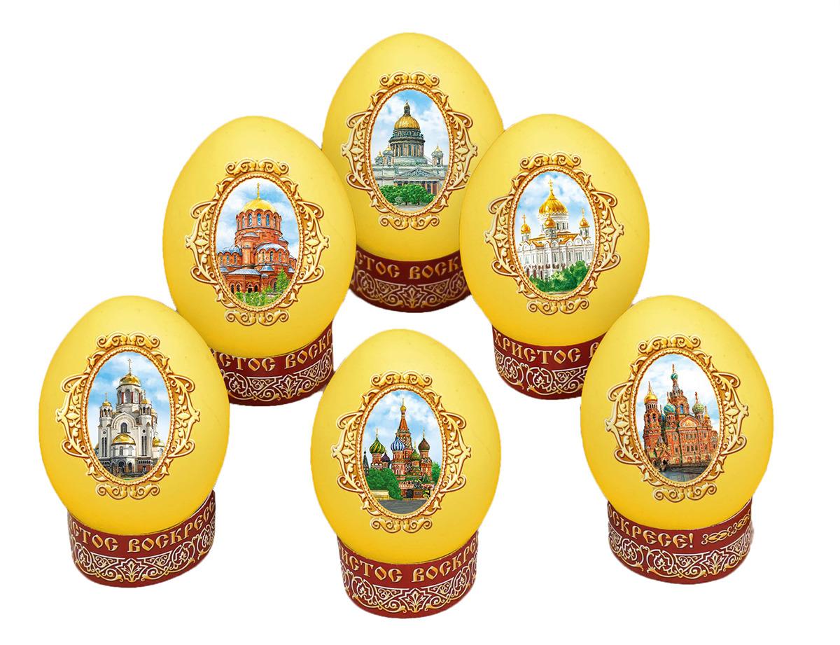 Пасхальный набор для украшения яиц