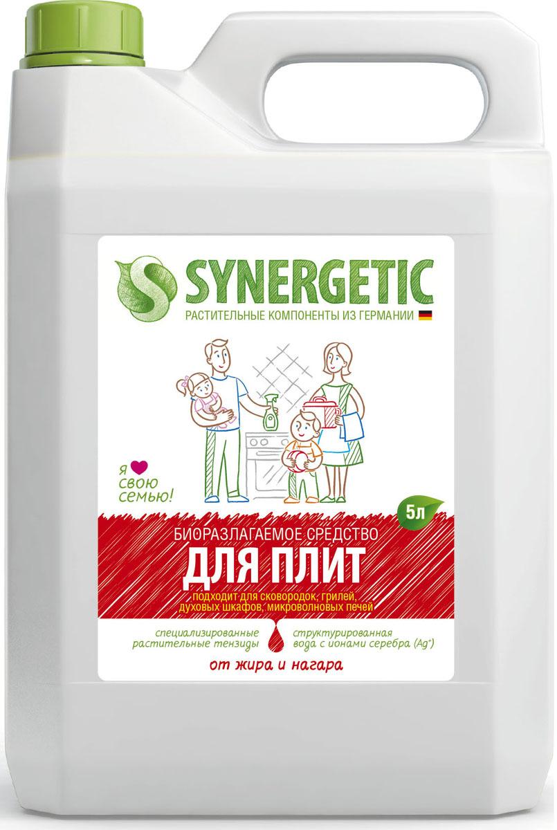 Средство Synergetic, для мытья кухонных плит, сковородок, духовых шкафов, 5 л