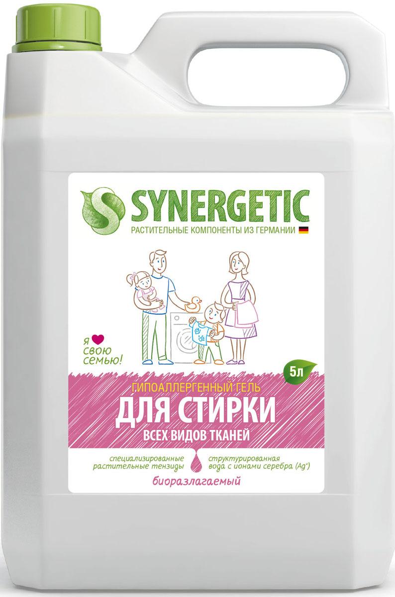 Средство для стирки Synergetic, концентрированное, 5 л средства для стирки synergetic средство для стирки synergetic 5 л