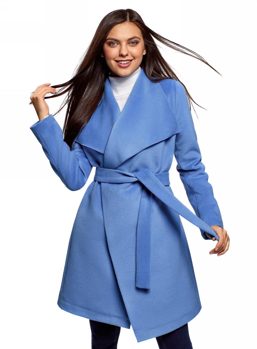 Пальто oodji Ultra