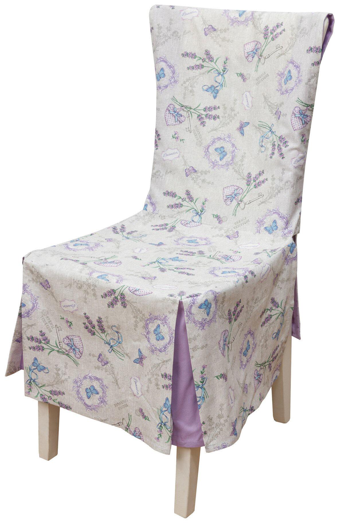 Чехол на мебель Fresca Design chs90 чехол на мебель fresca design chs04 2