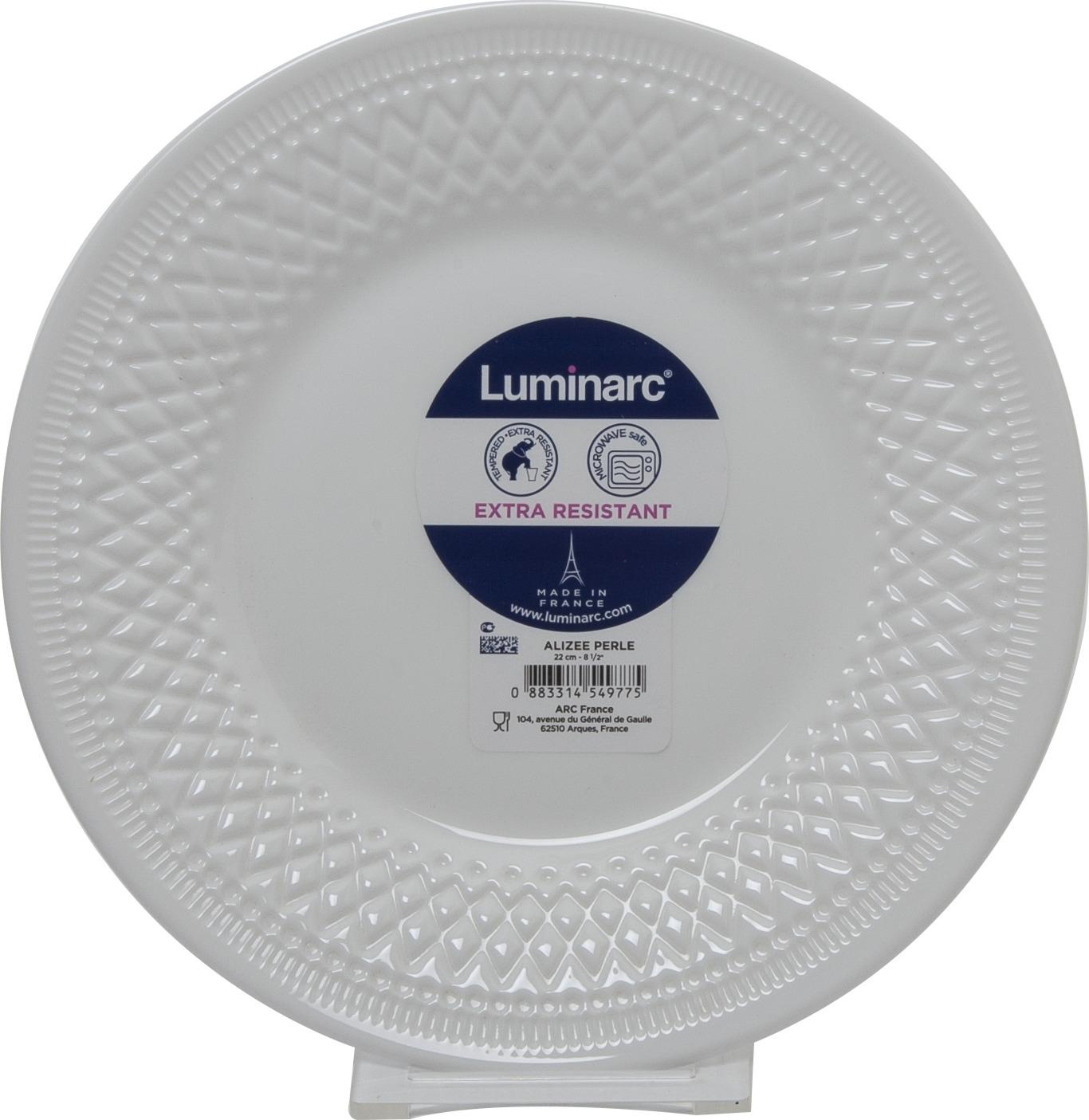 Тарелка десертная Luminarc Ализе Перл, L6346, белый, диаметр 22 см тарелка десертная luminarcalizee диаметр 22 см