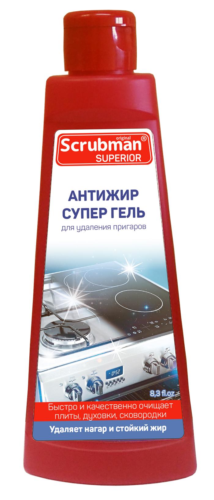 Средство для кухни SCRUBMAN 08001Г