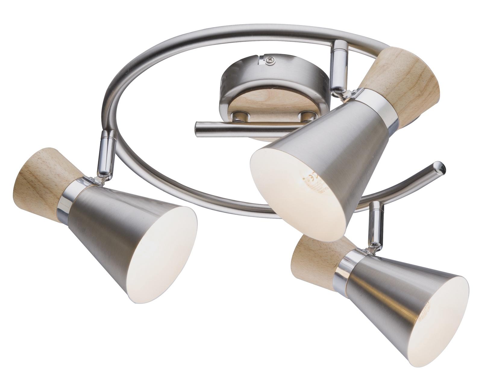 Настенно-потолочный светильник Globo Aeron, серый потолочный светильник globo ugo серый