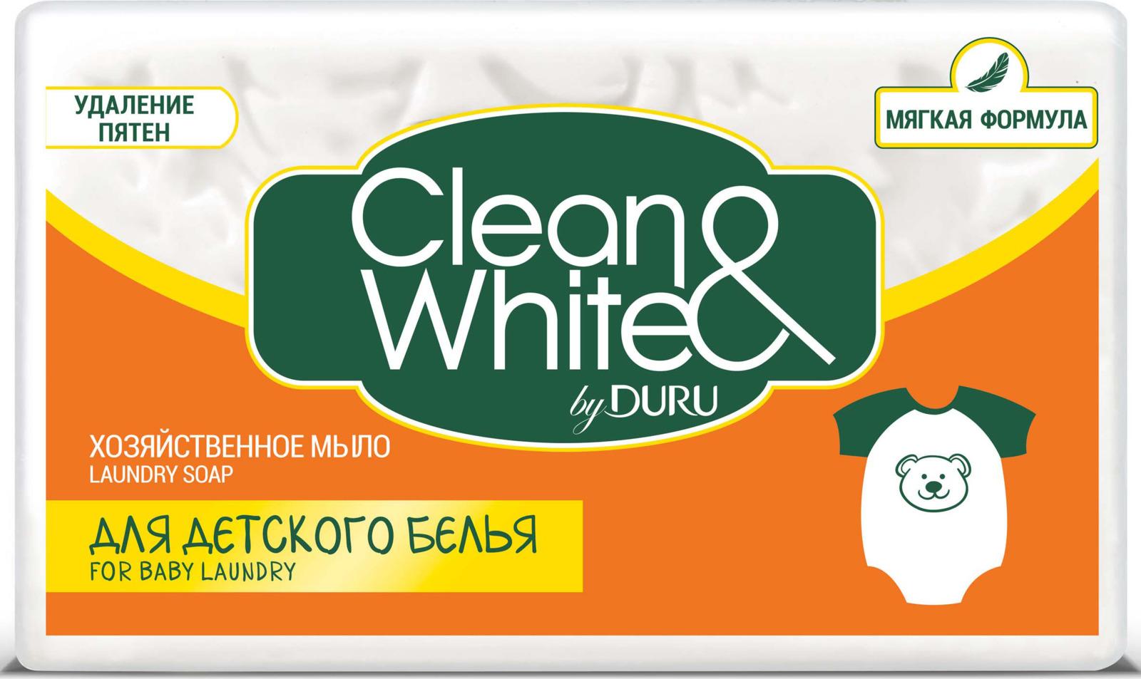 цена на Duru Clean&White Хозяйственное Мыло для стирки детского белья 125г