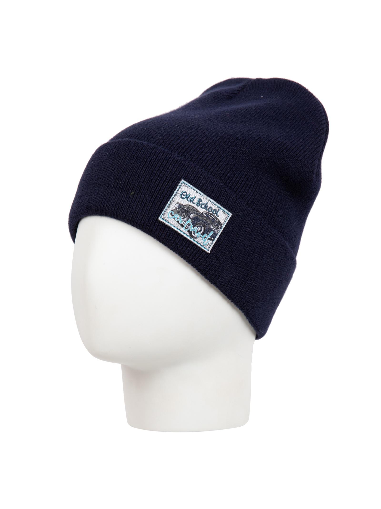 купить демисезонную шапку