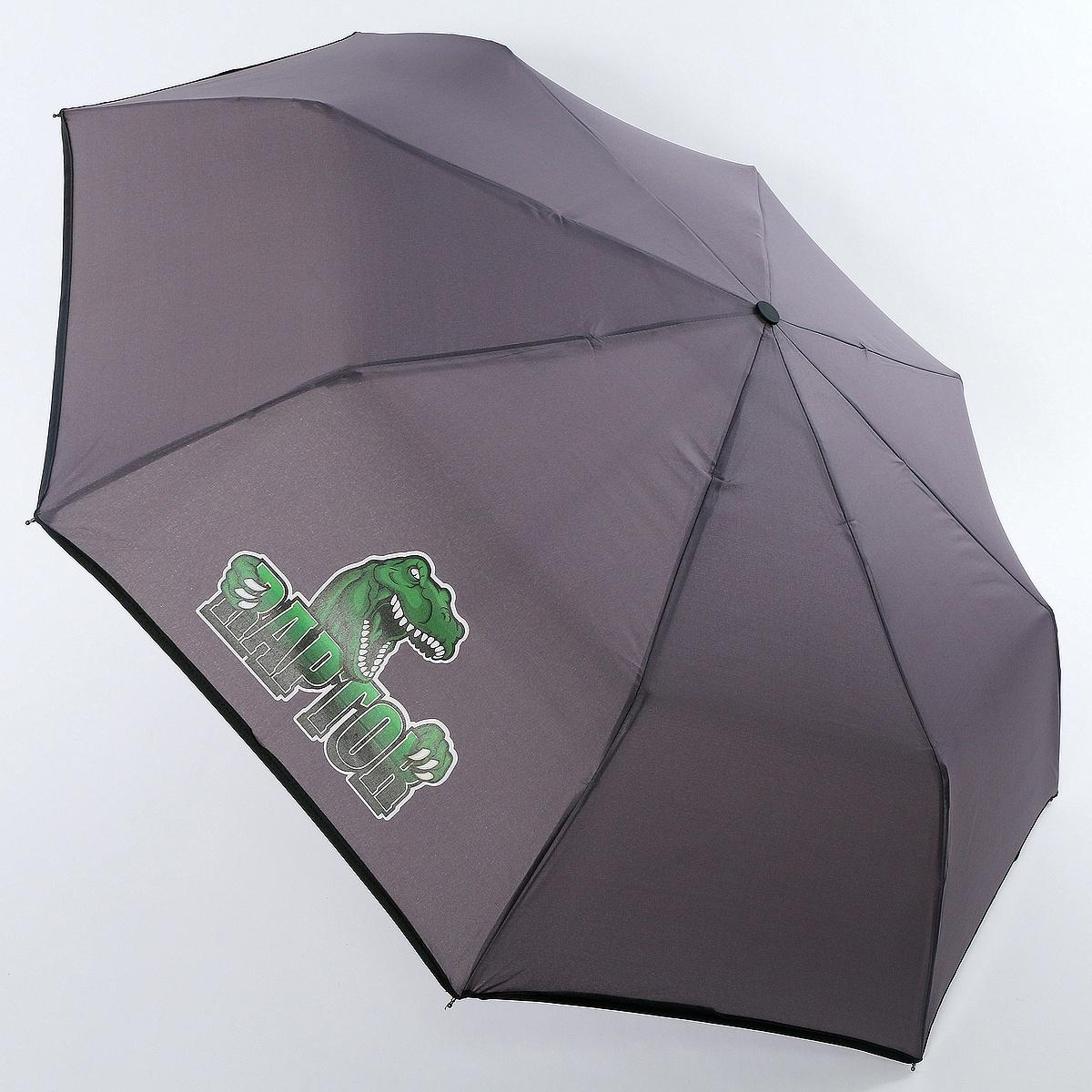 Зонт Artrain зонт artrain механический 3 сложения цвет синий 3517 1732