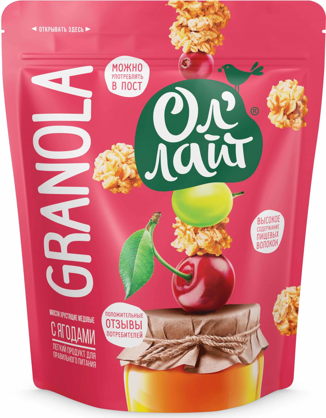 Мюсли хрустящие Ол Лайт Granola, медовые, с ягодами, 280 г bionova мюсли хрустящие запеченные яблочные 400 г