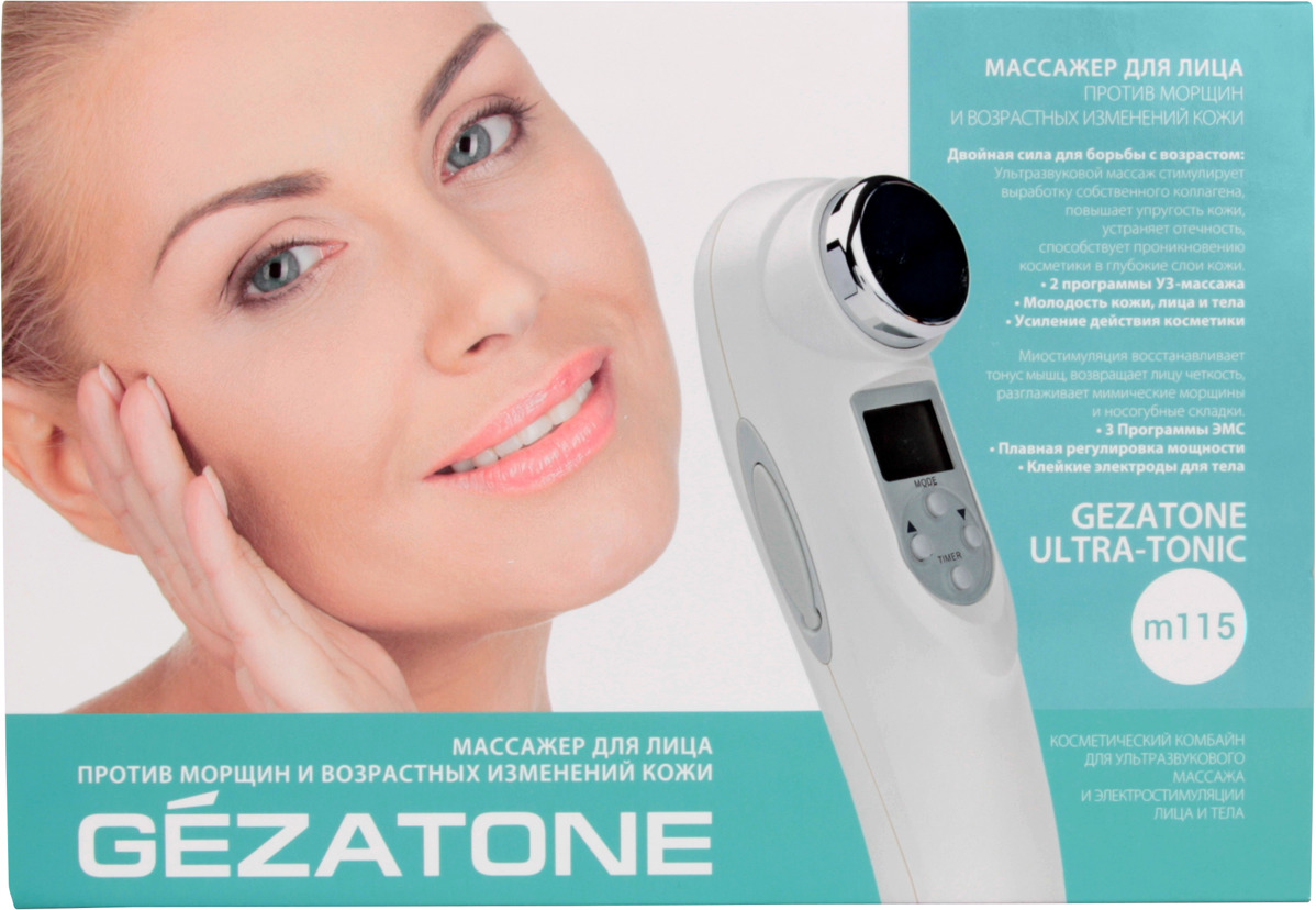 Косметологический комбайн Gezatone 1301035 1301035