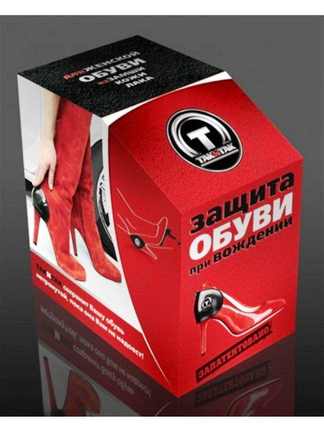 Средство для обуви ТАКИТАК Защита задника обуви при вождении автомобиля для женщин (с каблуком), черная, в коробке, черный