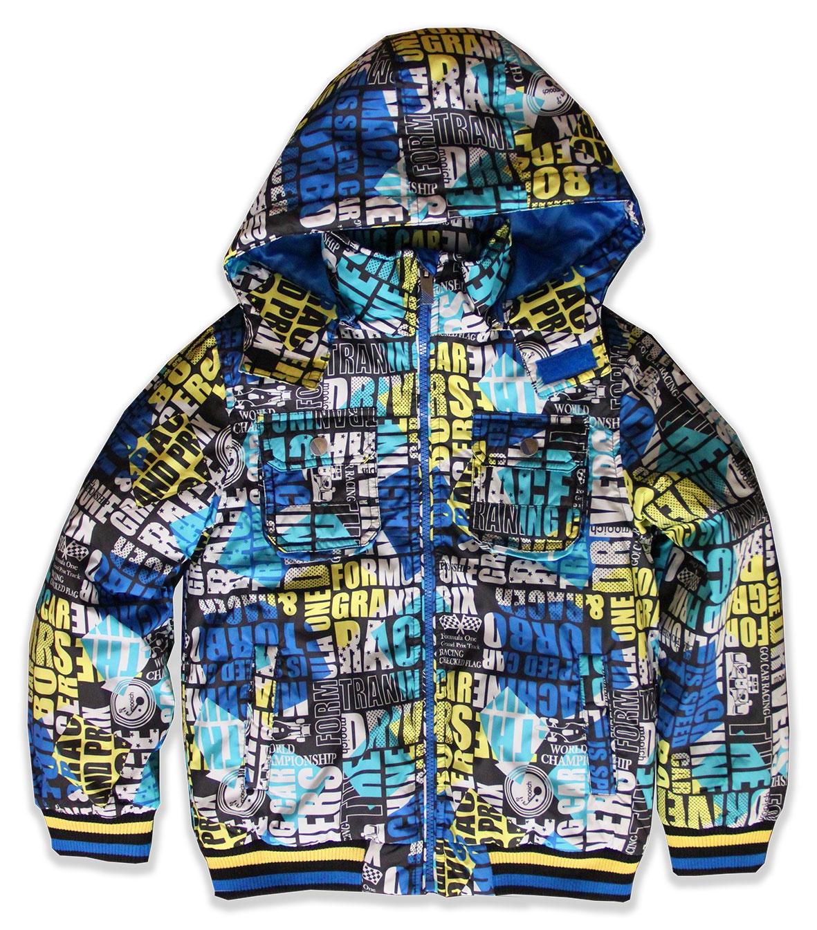 цена на Куртка Me&We