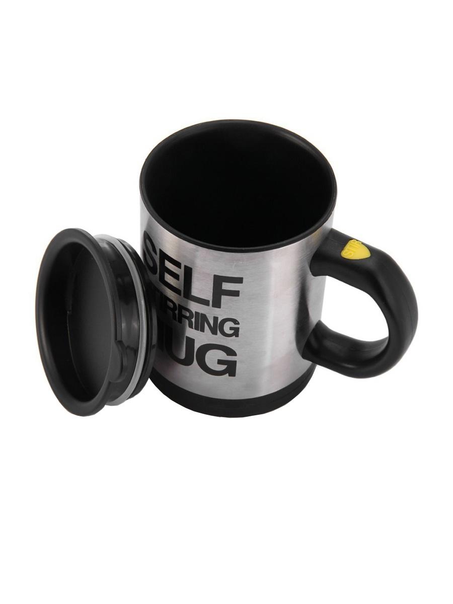 Кружка Self stirring mug 57965460, черный термокружка self stirring mug