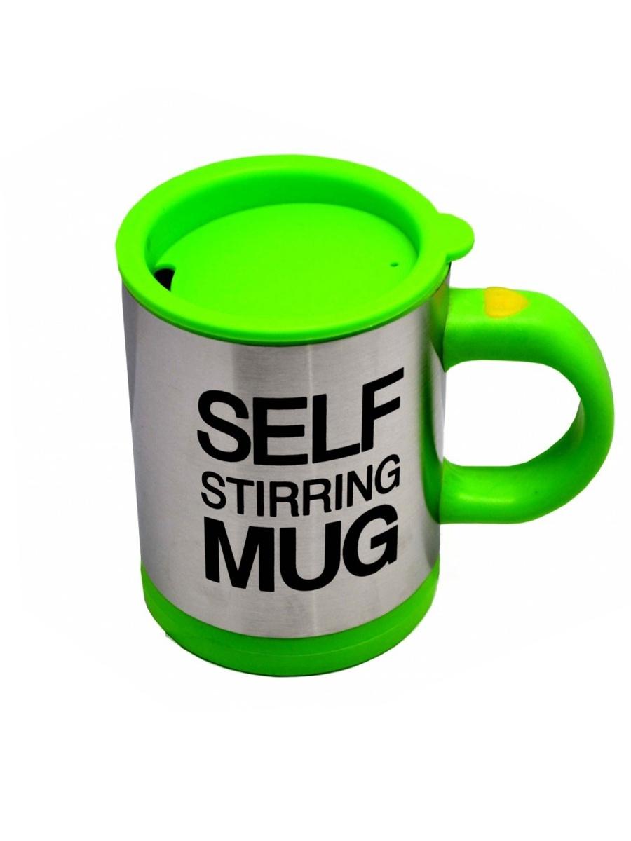 Кружка Self stirring mug 57965461, зеленый термокружка self stirring mug