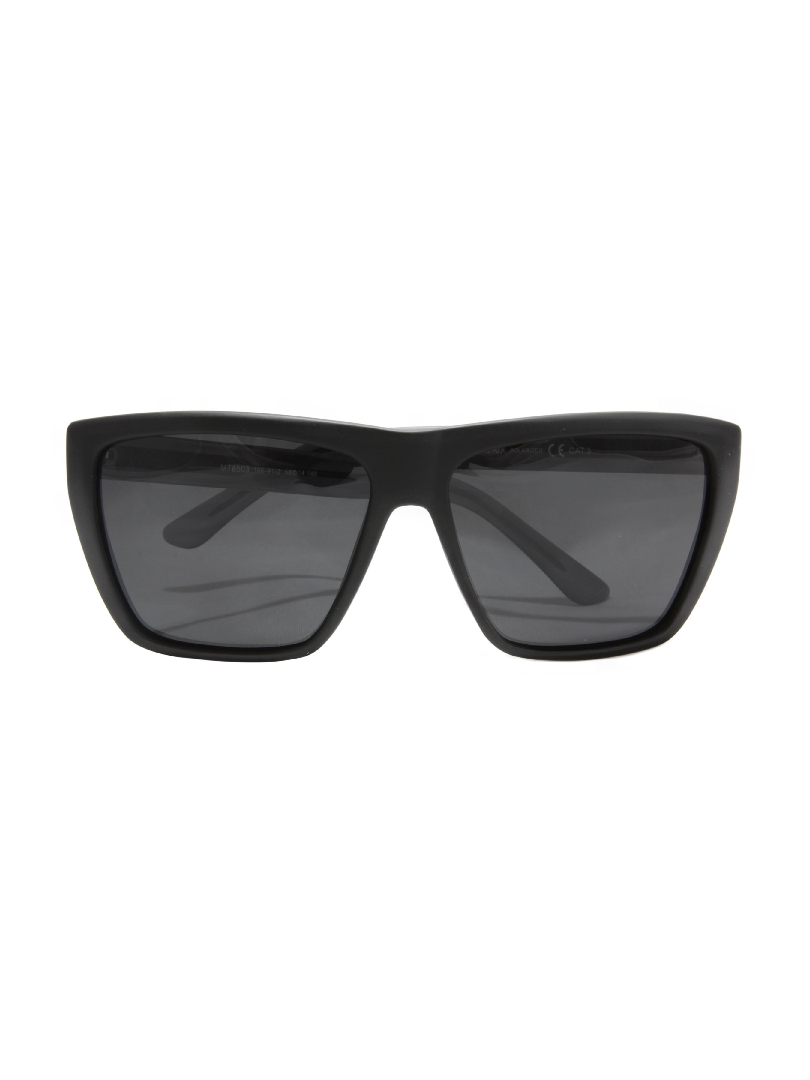 <b>Очки солнцезащитные Matrix</b>, <b>MATRIX</b> — купить в интернет ...