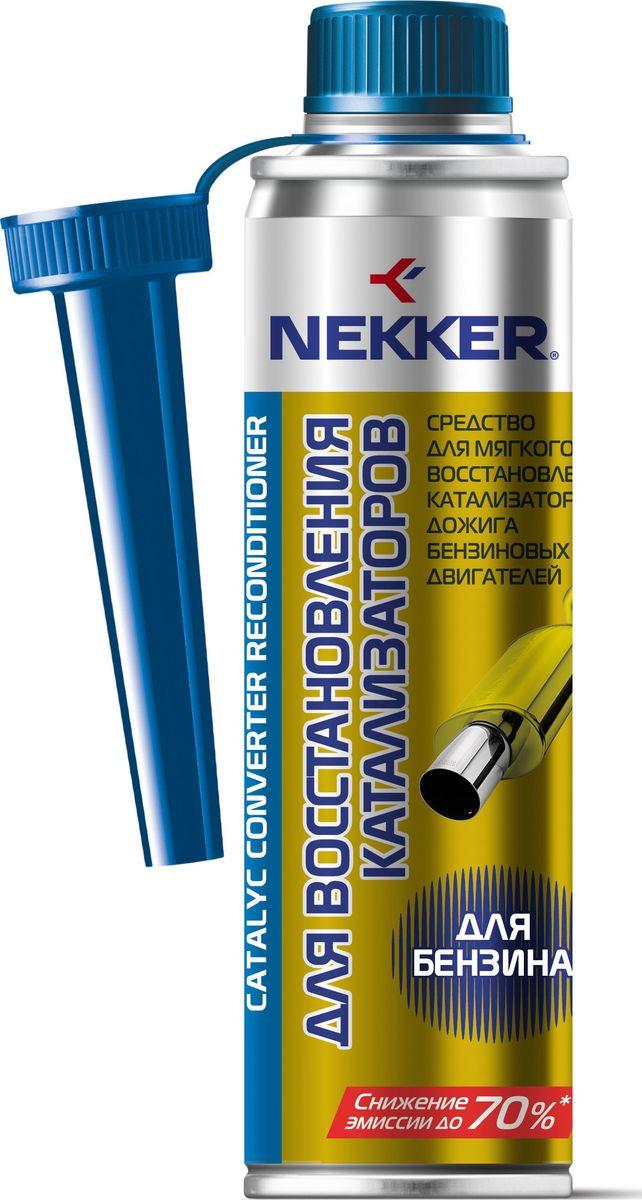 Очиститель восстановления катализаторов дожига для бензина Nekker, 250 мл для автомобиля требуется 9 литров бензина на 100 км пути
