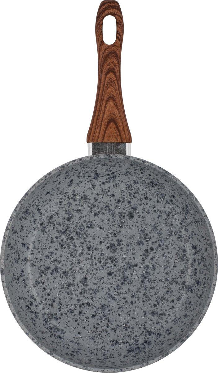 Сковорода Master House Шеф Кристиано с антипригарным покрытием, 20 см сковорода master house шеф алесандро с антипригарным покрытием диаметр 22 см