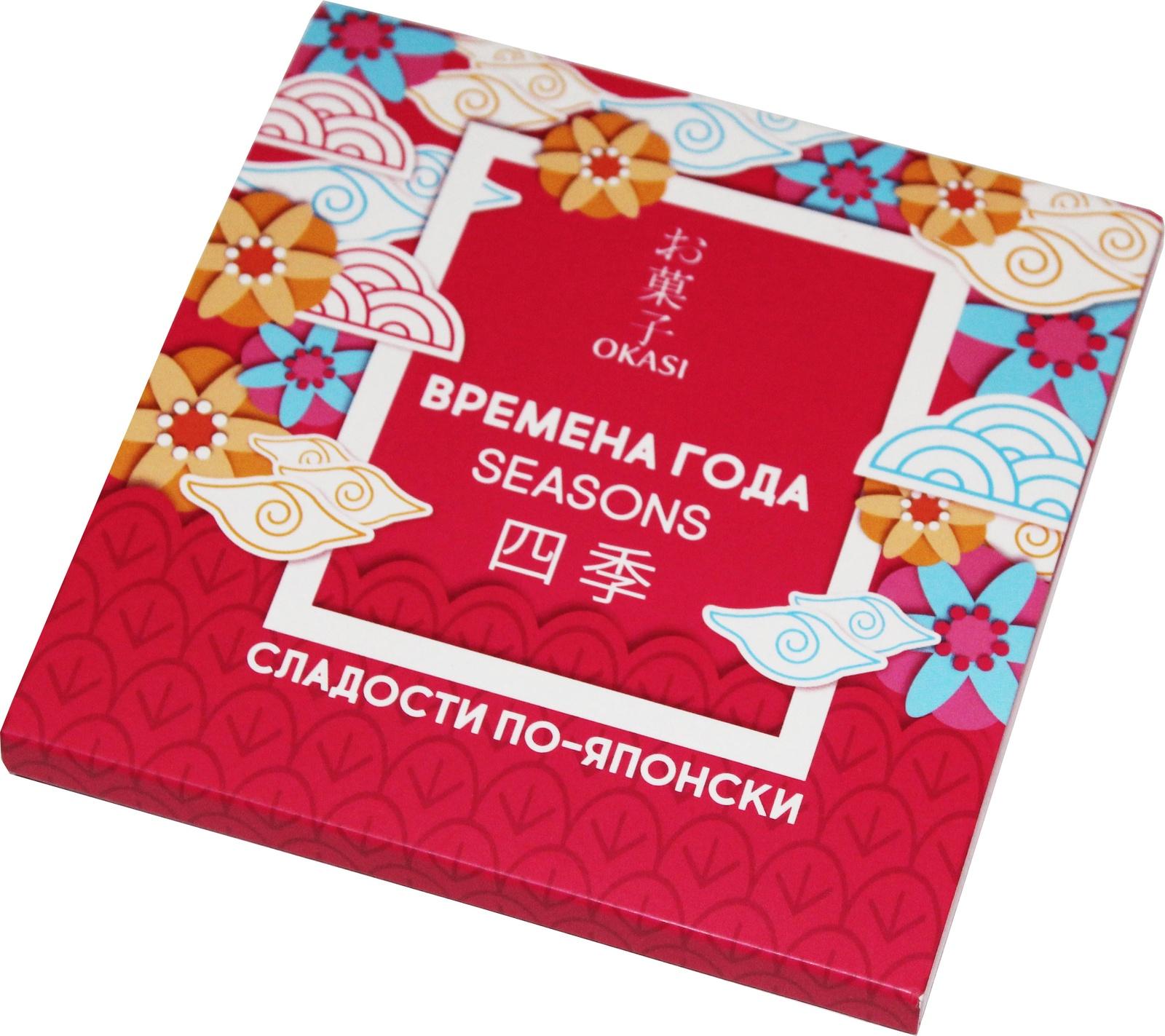 Шоколад Okasi с чаем матча Иероглифы, набор 9 шт по 5 г., 45 шоколад okasi с чаем матча плитка 80 г