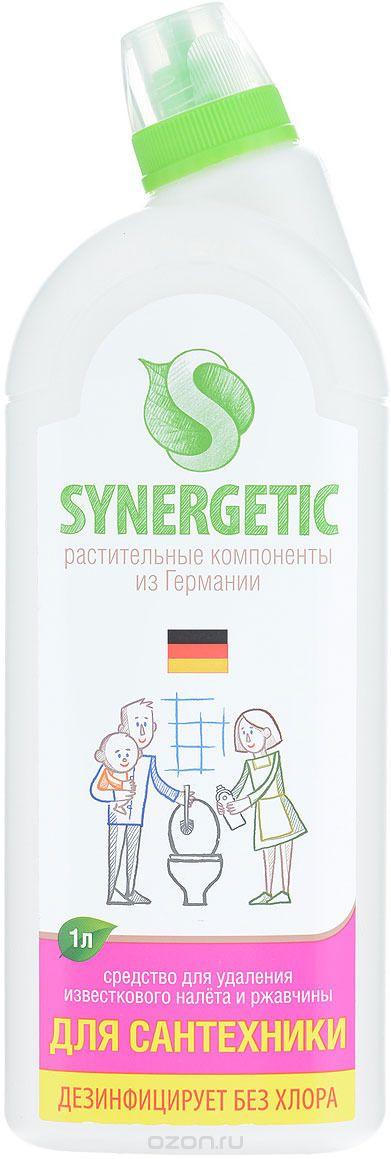 Средство для ванной и туалета Synergetic Утенок