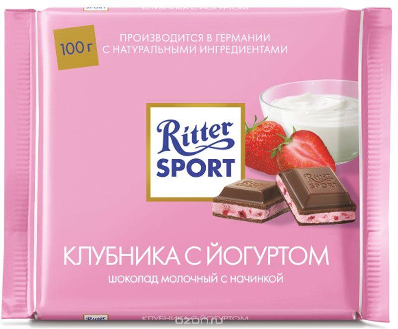 Шоколад Ritter Sport Клубника с йогуртом молочный с клубнично-йогуртовой начинкой, 100 г, Клубника, 100 ritter sport мята шоколад темный с мятной начинкой 100 г
