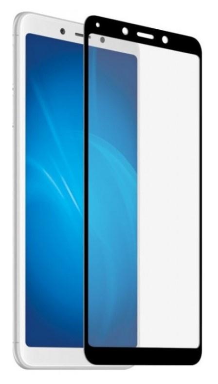 Защитное стекло Glass Pro 134565703636 цена и фото