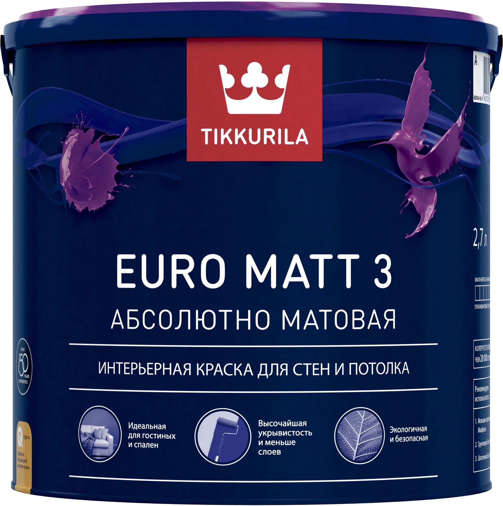 Краска Tikkurila EURO MATT 3 A гл/мат 2,7л, белый краска в д euro trend a мат д обоев и стен мат 2 7л арт 700009617