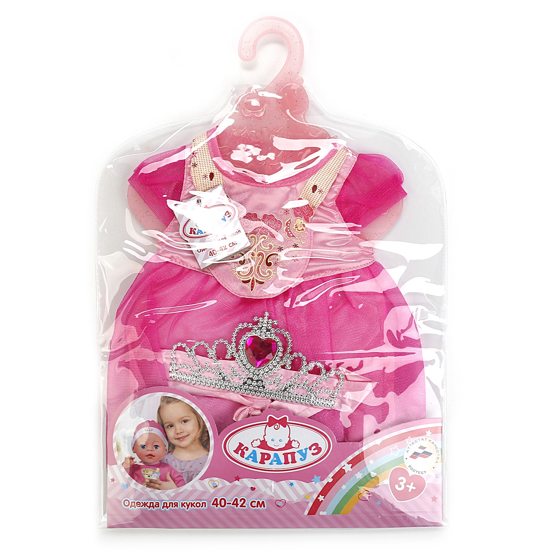 Одежда для кукол Карапуз 251977 куклы и одежда для кукол карапуз одежда для кукол теплый комбинезон hello kitty