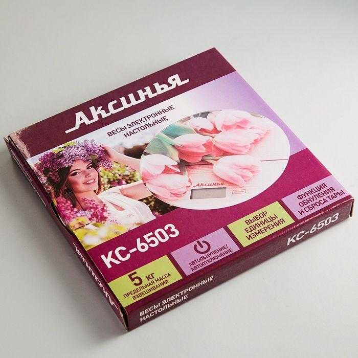 Кухонные весы Аксинья КС-6503 Розовые тюльпаны, электронные, мультиколор Аксинья