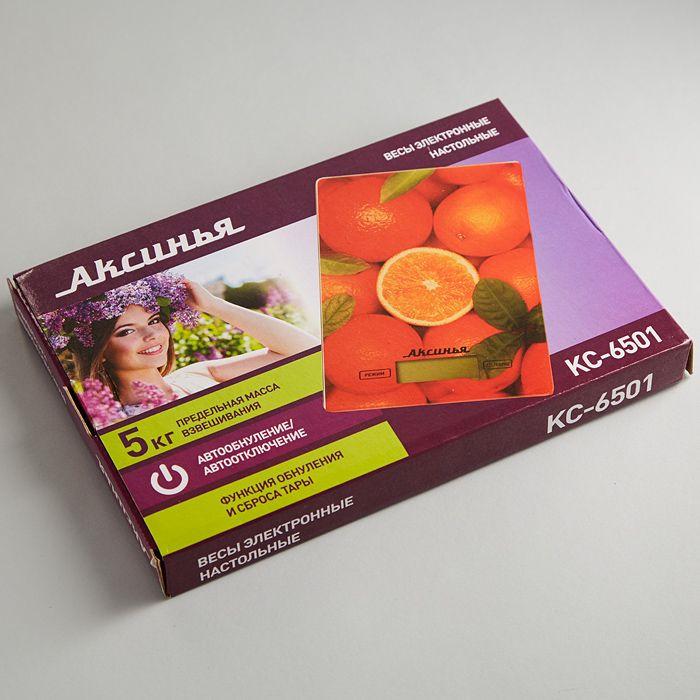 Кухонные весы Аксинья КС-6501 Цитрус, электронные, мультиколор Аксинья